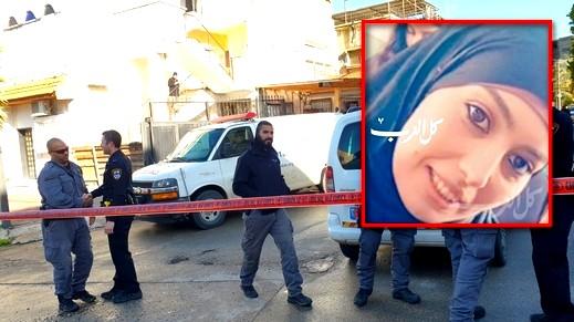 تمديد اعتقال شقيقي المغدورة نسرين جبارة