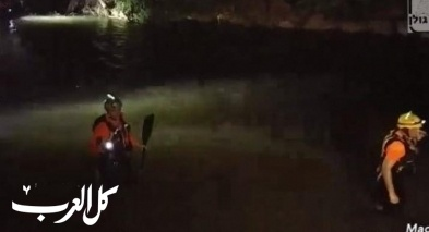 اعمال بحث عن شاب من مدينة طمرة في نهر الاردن