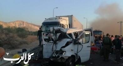 أور ياروك| إصابة أكثر من 5,600 شخص في حوادث طرق