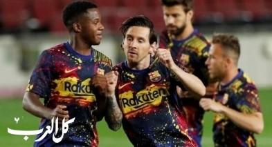برشلونة يضرب ليجانيس بثنائية نظيفة