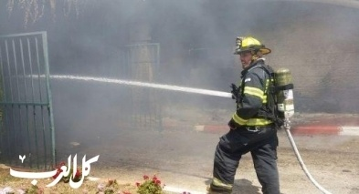 إندلاع حريق بمنطقة وعرية قرب الطيبّة