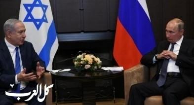 موسكو تكذب تسريبا إعلاميا إسرائيليا حول فلسطين