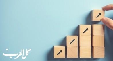 خطوات لبناء مستقبل ناجح