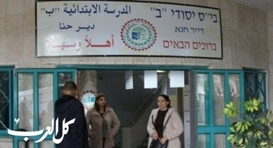 دير حنا: اصابة والد احد الطلاب وتعطيل الدراسة