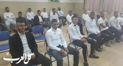 حيفا: تخريج الفوج الـ48 لمدرسة اورط الكرمل