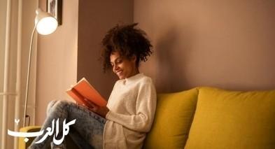 ما هي فوائد قراءة الكتب؟