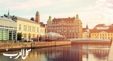زيارة إلى مدينة مالمو في السويد