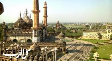 رحلة سياحية إلى مدينة لكناو الهندية
