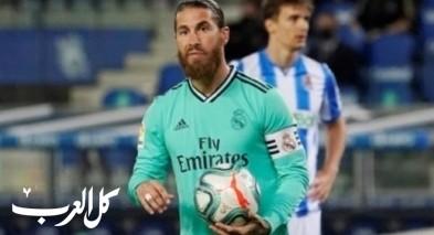 ريال مدريد تتنفس الصعداء بعد الإطمئنان على راموس!