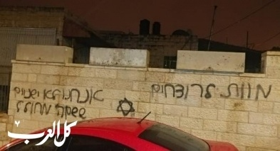 هجمة عنصرية على بيت إللو الفلسطينية