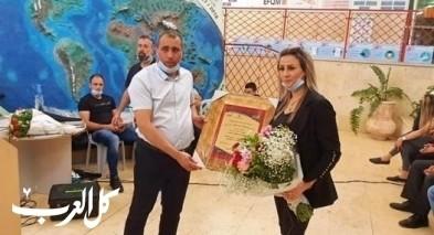 مجد الكروم: تكريم المربية د. سلام أبو زيد