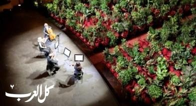 صور| حفل أوبرا برشلونة للنباتات فقط!