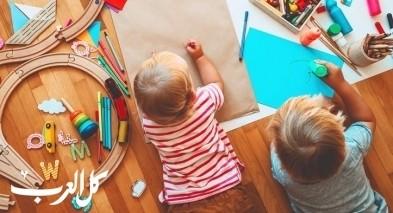 برنامج يومي لطفل بعمر سنة