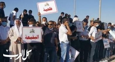 النقب: مظاهرة حاشدة على مفرق الزرنوق
