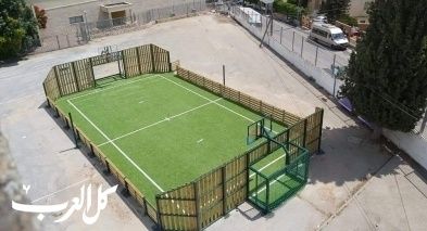 افتتاح ملعب جديد في كفركنا