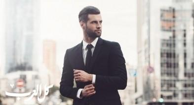 نصائح لزيادة جاذبيّة ووسامة الرجل