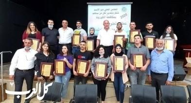 مجلس دير الاسد يكرم المتطوعين والداعمين