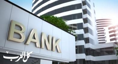المراقب على البنوك يتوجه للجهاز المصرفي