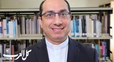 الأب اياد طوال نائبا تنفيذيًا لرئيس جامعة بيت لحم