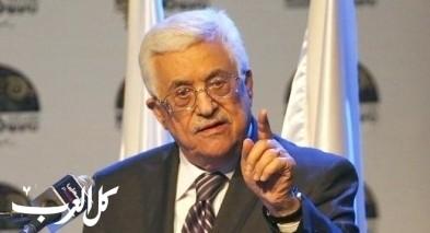 تقارير| السلطة تهدد اسرائيل!