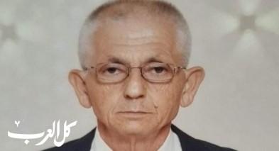كفر ياسيف| وفاة سليم فوزي شحاده (64 عامًا)