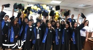منشية زبدة: الرؤى تحتفل بتخريج طلابها