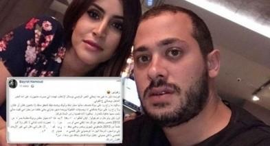 بيروت حمود: لن أرد على دولة مفلسة