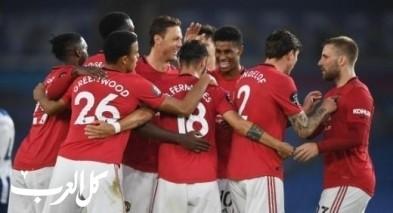 يونايتد يضاعف آماله بالتأهل لدوري الأبطال