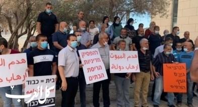 أهالي نحف يتظاهرون أمام الصلح في حيفا