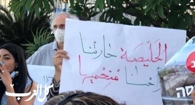 الحليصة: ترقب لاجتماع مع رئيسة بلدية حيفا