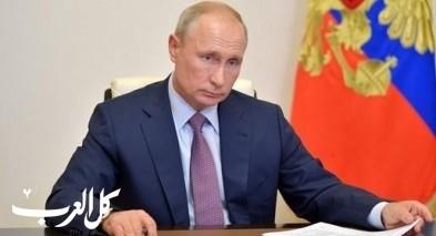 بوتين رئيسا لروسيا حتى 2036 بأغلبية ساحقة