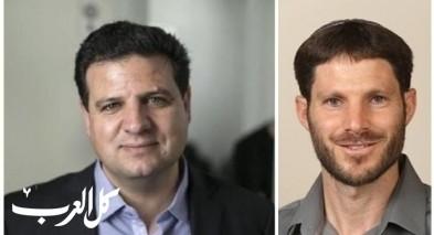 اليمين الاسرائيلي يطالب بنزع العضوية عن عودة