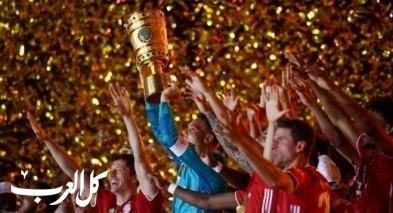 """بايرن ميونيخ يتوج بـ""""كأس ألمانيا"""""""