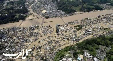 اليابان: قتلى ومفقودون بفيضانات مُدمرة