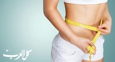 نصائح لانقاص الوزن دون رياضة