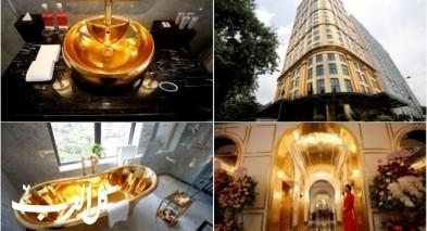 صور| أول فندق مطلي بالذهب في فيتنام