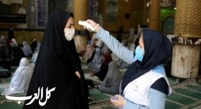 ايران تعلن عن وفاة شخص كل 10 بكورونا في البلاد