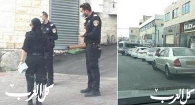 قوات الشرطة تنتشر في باقة الغربية لمراقبة