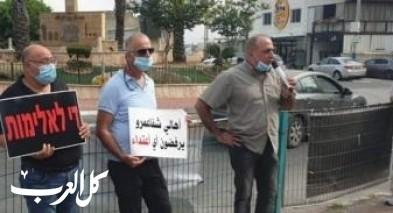 شفاعمرو  مظاهرة إحتجاجية لنبذ العنف