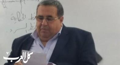 قراءة في كتاب/ أ. عمر عبد الرحمن نمر