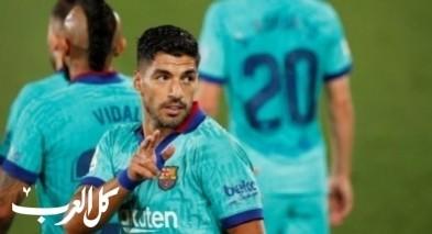 لويس سواريز يستفيد من إمتداد الدوري الإسباني للإنفراد