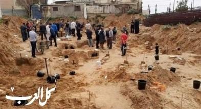 المحكمة ترفض الإلتماس بشأن مقبرة الإسعاف