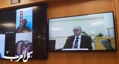"""ندوة بالزوم """"تعامل إسرائيل مع وباء كورونا"""""""