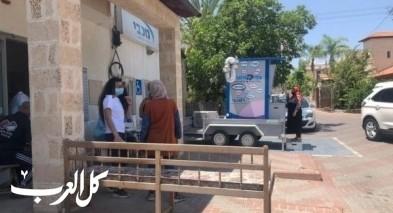 كفرقرع: إفتتاح محطة فحص كورونا