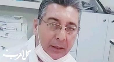 مصرع د. ناصر ناصر إثر سقوطه عن ارتفاع