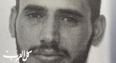 كسيفة: اختفاء اثار الشاب حسن المطيرات (29 عاما)