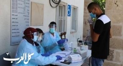 كفرقرع: تسجيل 10 إصابات جديدة بكورونا