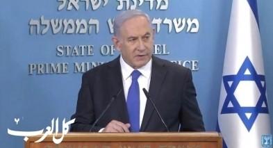 نتنياهو في ظل أزمة الكورونا: تسرعنا في العودة