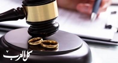 المحكمة الدرزية تُلْزِمُ الزوجة أنْ تدفعَ للزوج