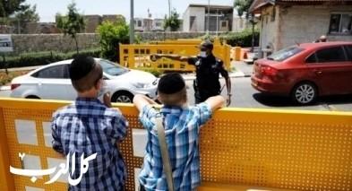 الاعلان عن اغلاق احياء في القدس والرملة واللد